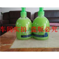 潍坊金美途供应小型84消毒液生产设备一机多用 可同时生产玻璃水 防冻液等汽车用品
