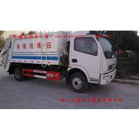 4方福田小型压缩垃圾车销售电话15897612260