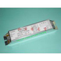 75W-100W/220V杀菌灯镇流器,电子镇流器,高输出杀菌灯镇流器