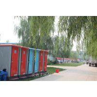 聊城移动厕所租赁,免水型生态环保厕所,临时移动公厕出租