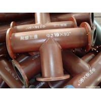 内衬陶瓷管道,内衬陶瓷管,聊城旭盈钢材(在线咨询)