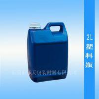 广州厂家2L防冻液塑料壶 农药冲施肥瓶 透明线机油瓶