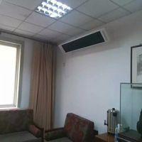 供应家庭取暖设备远红外电热幕