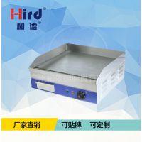 和德/hird商用电扒炉WG500S/铁板烧/手抓饼机器/铜锣烧机铁板烧设备小吃设备