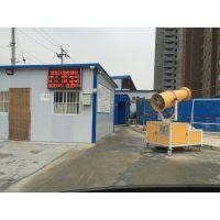 博世瑞供应BR-PM500武汉建筑工地专用在线扬尘检测仪