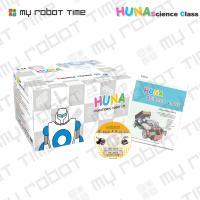 韩端教育机器人 、儿童积木玩具、益智积木、ABS材质儿童益智积木玩具