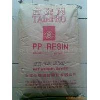 专业提供现货PP台湾台化4520 塑胶原料