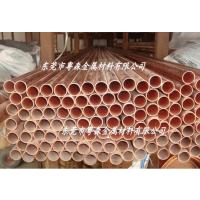 小口径精密耐高温T1紫铜管 精密QSn8-0.3磷青铜线 TU1无氧紫铜板