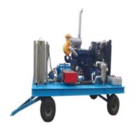 河南超洁厂家直销cj-3型工业小管道煤焦油高压水流清洗机/锅炉工业清洗机