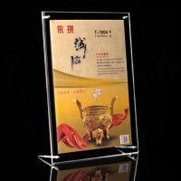 深圳沙井亚克力彩印加工 平板UV彩印 广告标识牌UV印刷厂