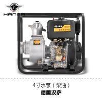 河南4寸柴油消防泵