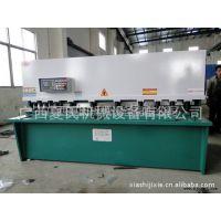 供应小型剪板机、液压剪板机、摆式剪板机QC12Y-4×2500广西柳州销售