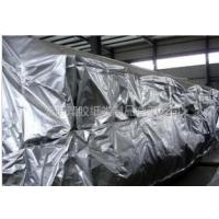 供应出口设备包装袋真空袋铝箔袋铝箔膜