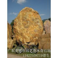 供应直销园林石 小区景观石