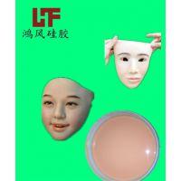 供应0度硅胶 专业仿真人硅胶 生产日本娃娃硅胶 专用硅胶