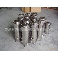 供应水处理设备精密过滤器(保安过滤器)厂价直销