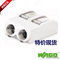WAGO万可大电流LED灯条灯具SMD贴片接线器器2061-602/998-404UL