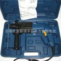 供应正品 东成 电镐 Z1G-FF02-20 锤钻 冲击电锤