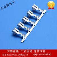 厂家直供:6.3反背端子 250公母端子  187/250公母连体接线端子