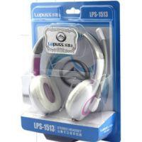 乐普士LPS-1513电脑耳机 立体声耳麦时尚炫色头戴式盒装耳机批发