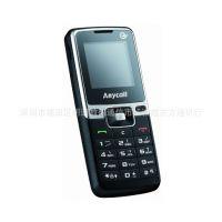 三星电信CDMA S189彩屏耐用超长待机低价低端老人学生手机
