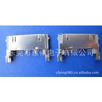 【工厂出售】I4/I5三星30PIN共用插头连接器