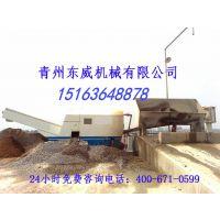 优质高效节能利废环保混凝土砂石分离机,东威Dw牌