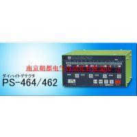 南京朝都供应日本杉山电机PS-464/PS464 磨具检出器下死点检出器