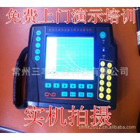 特价CT50S数字式超声波探伤仪 精密超声波探伤仪厂家