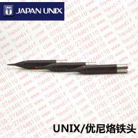 日本无铅焊接原装UNIX优尼P10DCN-L优琳烙铁头