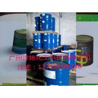 供应优质磷系环氧树脂阻燃剂