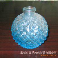 彩色玻璃香水瓶 玻璃香薫瓶 出口高档玻璃香水瓶 玻璃乳液瓶