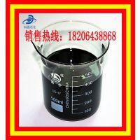 山东淄博哪里有锅炉专用燃料油 可替代柴油 降低成本 销售燃烧油