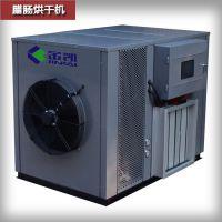 腊肠专用烘干机 广式腊肠空气能烘干机 湛江传统腊味烘干设备