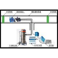 成都中央空调清洗讲述商用中央空调省电取决于开关频率