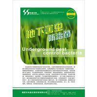 厂家直供有机肥发酵菌剂、生物功能菌,叶面肥,有机肥生产设备,翻堆机,量大从优,量小合理