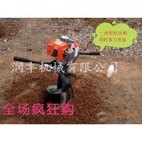 果树载杆挖坑机 润丰牌 双人操作打洞机