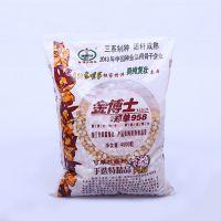 郑单958 玉米种子 粮食公司低价批发供应优质高产早熟玉米种