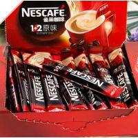雀巢咖啡条装720g即饮正品速溶植脂末咖啡粉进口咖啡减肥咖啡