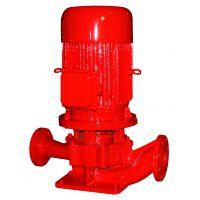 XBD4.5/15-SLH-80室外消火栓泵11KW喷淋泵XBD4/15消火栓加压泵