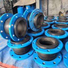 彭州PN1.6不锈钢橡胶软接头|保质保量可取挠橡胶软接头|批发DN32-DN400膨胀节
