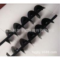 华宇直供输送机械专用绞龙 200-48-200排屑螺旋叶片 绞龙叶片