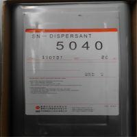佛山三升化工供应 台湾中亚5040分散剂 水性涂料分散剂5040