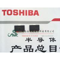 马达驱动TA8083FG