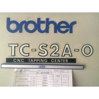 现货销售 日本兄弟二手数控加工中心TC-S2A-O