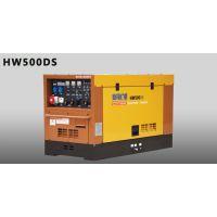 DENOH/电王 HW500DS厂家批发 电王柴油发电焊机一体机 500A发电机柴油机焊机特价包邮