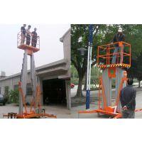 济南厂家直销黑龙江哈尔滨套缸式、移动式、铝合金液压式升降机