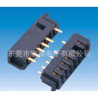 插拔式6PIN电池连接器 间距2.5 防呆6PIN电池座 公母配套