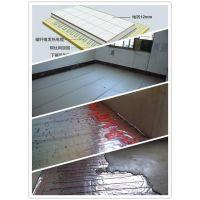 贵州电地暖,阳光益群厂家销售,碳纤维电地暖品牌