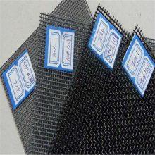 供应佛山304金刚网供应 日用不锈钢门窗 美观装饰网
